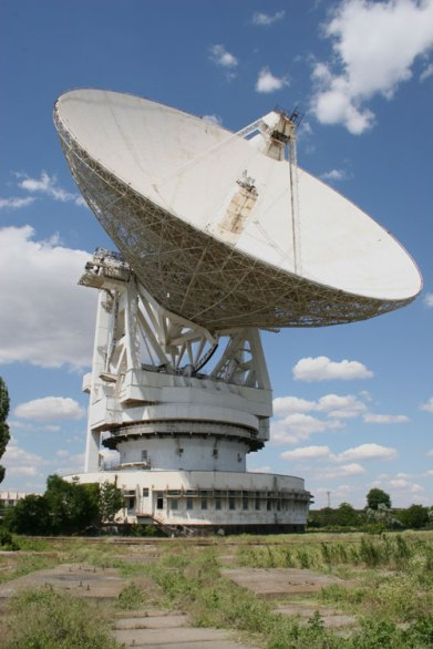 Ukraine Radiotelescope