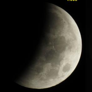 Lunar_eclipse_ Partial