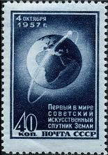 sputnik-stamppng