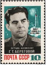 Soyuz 50 yearson